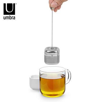 加拿大umbra沏茶泡茶器茶漏