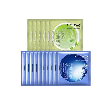 MG美即控油清透保湿面膜套装16片