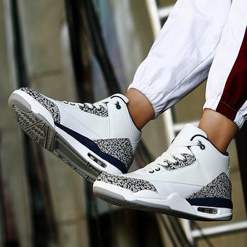 跨洋 时尚高帮运动篮球鞋男 白色