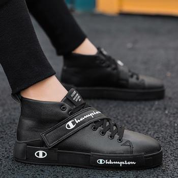 跨洋 简约时尚高帮运动男鞋 黑色