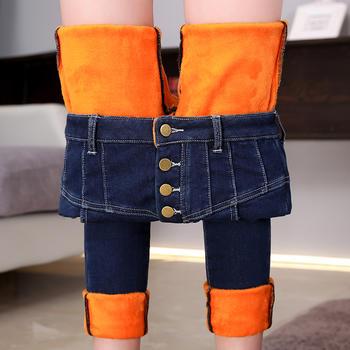 加绒牛仔裤女DX793秋冬新款加厚