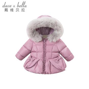 davebella儿童秋冬宝宝加厚羽绒服