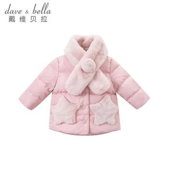 davebella女童秋冬加厚单排扣羽绒服