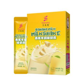 燕瘦香蕉牛奶味代餐奶昔2盒装