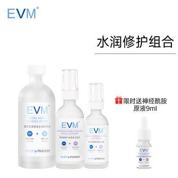 【补水修护】EVM 多效保湿舒缓玻尿酸水神经酰胺洁面水乳3件套