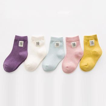 雁飞流儿童纯棉保暖中筒袜五双