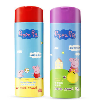 小猪佩奇沐浴露0-3-15岁沐浴液牛奶