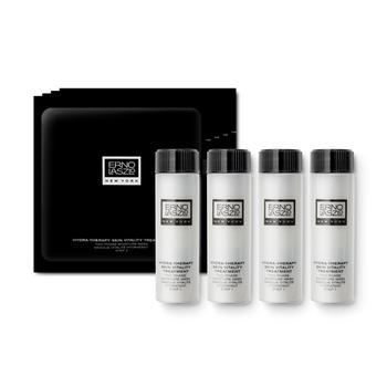美国•奥伦纳素(Erno Laszlo)水滢清爽面膜 4*37ml+4*5.5g