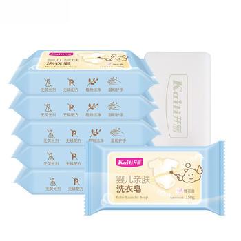 开丽 槐花香味婴儿洗衣皂150g