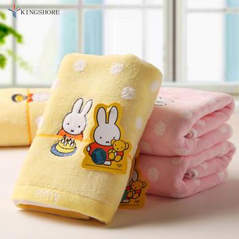 金号纯棉割绒米菲柔软小毛巾