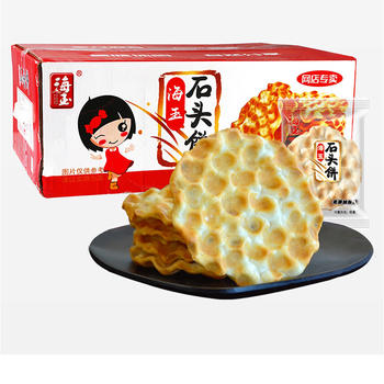 海玉 山西风味小吃石头饼2kg