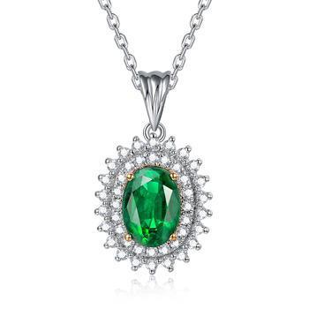 今上珠宝18K金祖母绿群镶钻石吊坠
