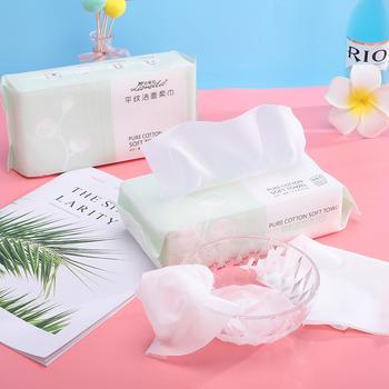 拉美拉 80抽全棉平纹洁面柔巾一次性洁面化妆棉卸妆棉