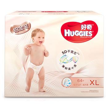 铂金装纸尿裤XL64片(12-17kg)