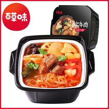 百草味 番茄牛肉火锅455g 自热火锅