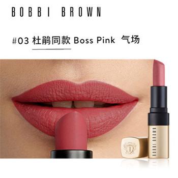 芭比波朗 (Bobbi Brown)·纯色奢金哑光唇膏