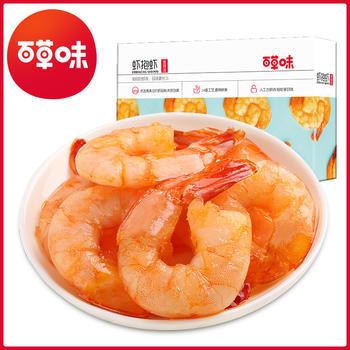 百草味 虾抱虾60g 烤虾香辣虾零食