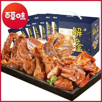 百草味 解Ya盒500g 鸭肉卤味大礼包