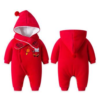 罗町宝宝夹棉加厚新年大红哈衣