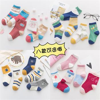 啵啵纯儿童袜子纯棉男女童袜5双