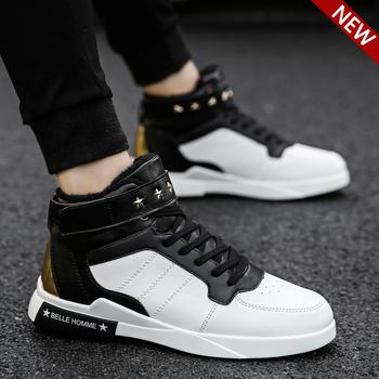 跨洋 时尚休闲保暖男板鞋 黑白