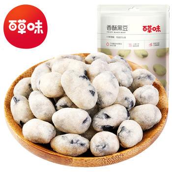 百草味 香酥黑豆110g 乌豆炒货零食
