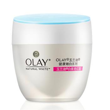 玉兰油Olay基础护肤白里透红霜 50g 改善泛黄