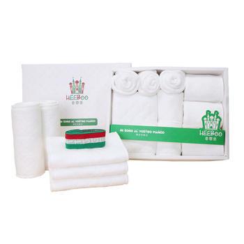 意嬰堡13條組合裝尿布送尿布扣
