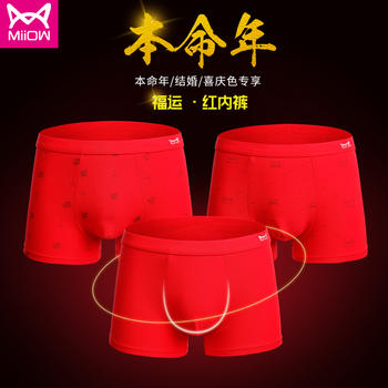 猫人内裤男士红色