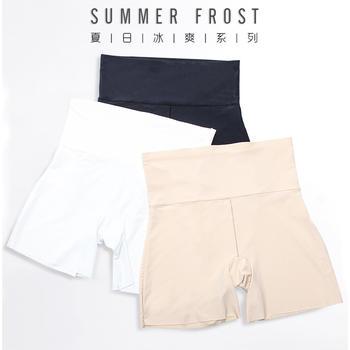 冰丝无痕打底内裤安全裤薄2条装