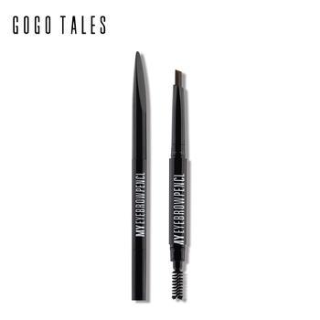 GOGO TALES 防水防汗 长效持妆 双头眉笔
