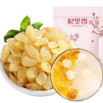 杞里香 双荚皂角米60g 配雪燕皂角米 补胶原 美容养颜