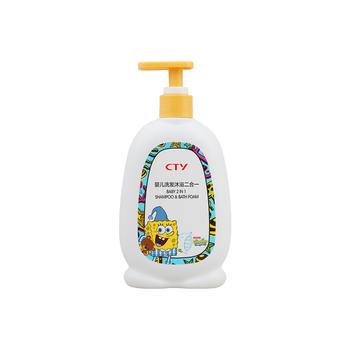 海绵宝宝 婴儿洗发沐浴二合一300g限期20.10特价