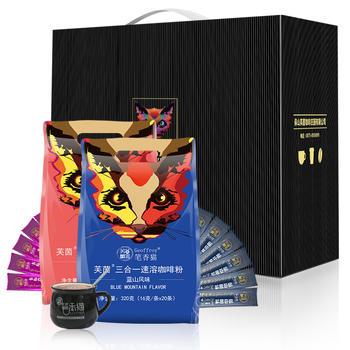 笔香猫卡布奇诺蓝山风味速溶咖啡各20条组合送礼盒装