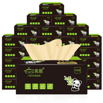 奕辰熊猫竹浆抽纸60包整箱抽纸巾