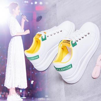 奥古女鞋夏季PU圆头休闲运动鞋板鞋潮流小白鞋情侣