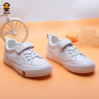 儿童运动鞋白色板鞋韩版百搭童鞋