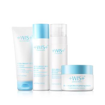 WIS清皙亮肤莹润水嫩水乳护肤套装补水保湿清爽洁面爽肤水乳液面霜