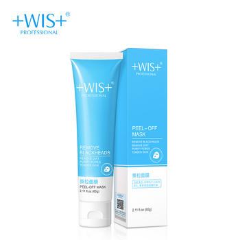 WIS撕拉面膜 补水清洁毛孔去黑头平衡油脂提亮肤色