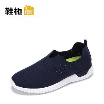 达芙妮旗下鞋柜运动女鞋1117151020