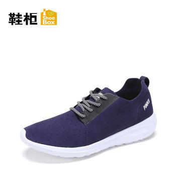 达芙妮旗下鞋柜运动鞋1117151001