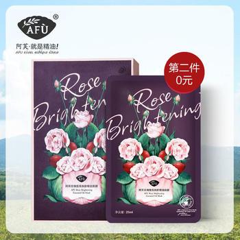 中国•阿芙玫瑰提亮焕肤精油面膜12片