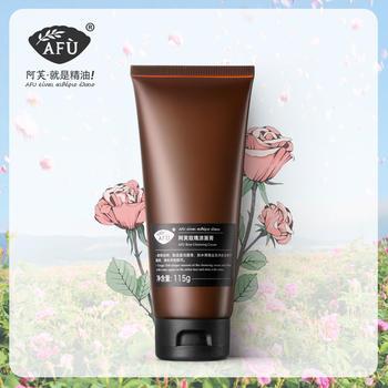 阿芙玫瑰洁面膏毛孔深入清洁祛角质温和祛油洗面奶