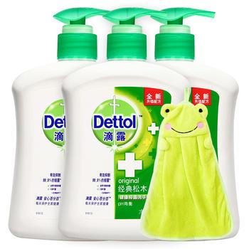 滴露健康抑 菌洗手液经典松木500g*3有效抑制99.9%的细 菌