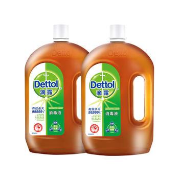 滴露消毒液1.8L*2送洗手液送擦手巾