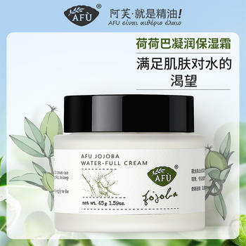 中国•AFU阿芙荷荷巴凝润保湿眼霜 15g