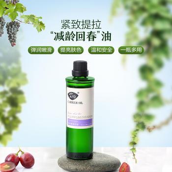 阿芙葡萄籽油植物基础油紧致身体全身基础按摩油脸部