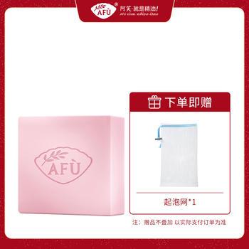 阿芙玫瑰精油皂手工皂温和滋润清洁保湿洗脸皂精油皂