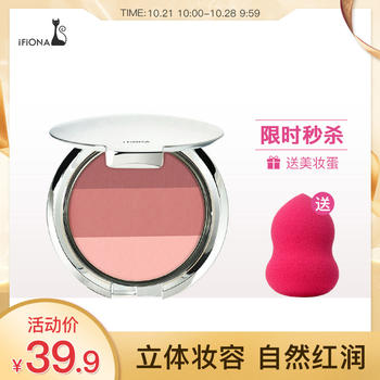 iFiona菲奥娜玫瑰豆沙 提亮高光修容胭脂膏彩妆腮红