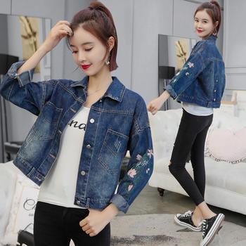 S SKY刺绣牛仔外套女长袖新款韩版宽松夹克短款外衣服